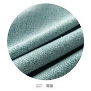 鑫輝 XH-1 辦公布窗簾