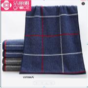 洁丽雅 W0065 纯棉毛巾 72*34CM