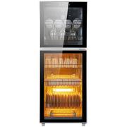 康寶 XDZ250-K2U (Canbo)消毒柜 家用 立式 消毒碗柜 商用大容量雙開門
