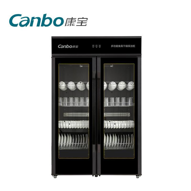 康寶 GPR700A-4 立式消毒柜 570L