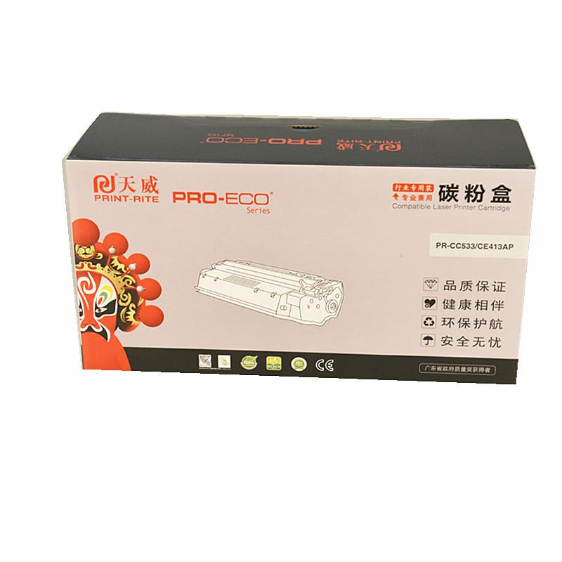 天威 CC533A/CE413AP (TRHF66MP8J) 行业装硒鼓 2600页 洋红色 (适用于HP LaserJet M351a;HP M451nw/M451dn;Canon imageCLASS MF8350Cdn/MF8380Cdw)
