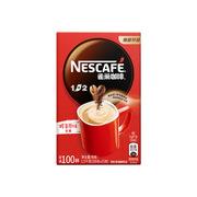 雀巢咖啡 1+2咖啡 15g*100条