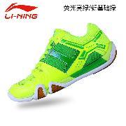 李宁 AYTL018-1 女款运动鞋 38码