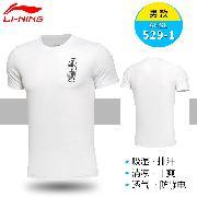 李宁 AHSL529-1 男款短袖 S