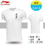 李宁 AHSL529-1 男款短袖 L