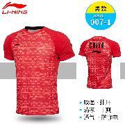 李宁 AAYL007-1 男款短袖 L