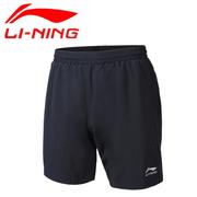 李宁 AAPJ307-2 男款短裤 S