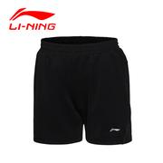 李宁 AAPL024-6 女款短裤 S