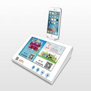 展智宝 ET700 电子价签式手机防盗器