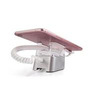 展智宝 SD141 手机防盗报警器