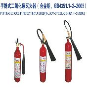 雨花 MT/2 灭火器 2公斤 合金钢手提式 灭火级别BC