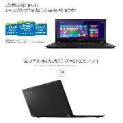 聯想 昭陽K41-80 筆記本電腦 i7-6500U/4G/1T/2G獨顯