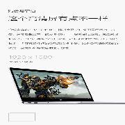 小米 小米Air 筆記本電腦 13.3英寸(8GB+256GB)獨立顯卡銀色