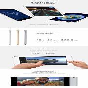 蘋果 iPad mini4 平板電腦 銀色 WIFI版128GB