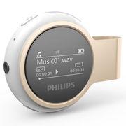 飛利浦 SA5608 MP3播放器 8G 白色