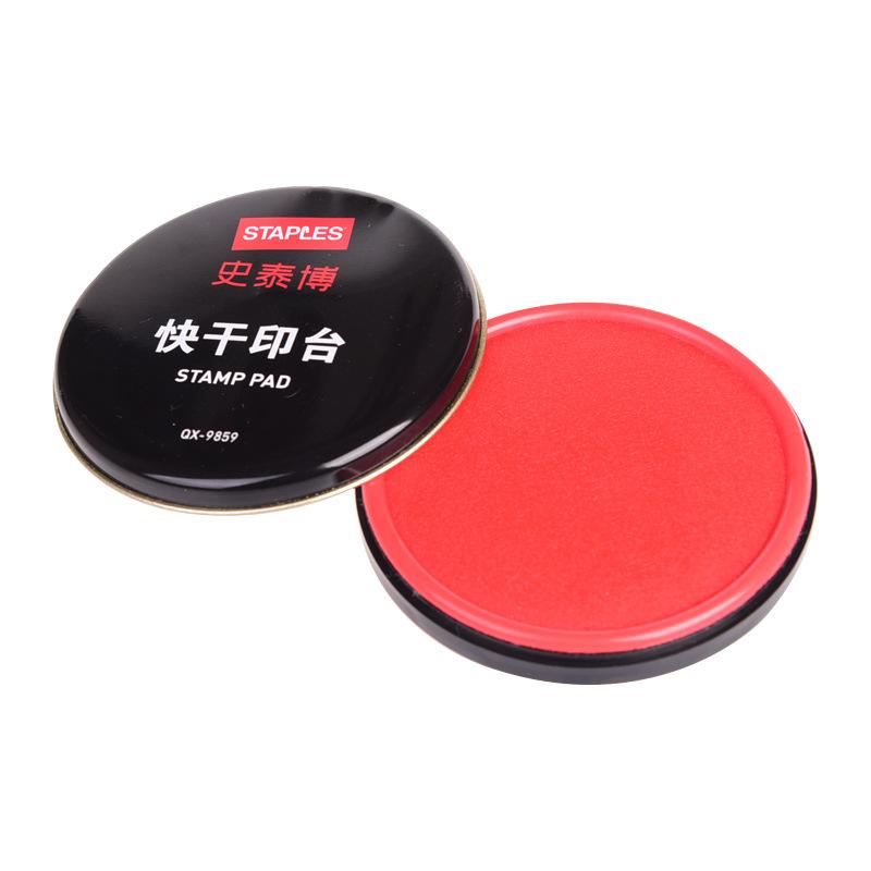 史泰博 QX-9859 圆形快干印台 外径85mm 内径77mm  红色 1/12/360