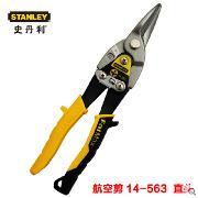 史丹利 14-563-22 航空剪剪鐵皮剪刀10