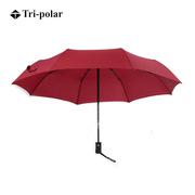 三极 TP7002 自动三折遮阳雨伞 23寸 深红色