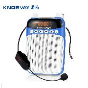 諾為 S308 無線版 小蜜蜂 擴音器 教師專用 教學 腰掛大功率唱戲機  藍色