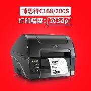 博思得 c168/200s 條碼打印機