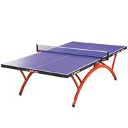 红双喜 T2828 小彩虹折叠式乒乓球台    可折叠移动大赛级球台
