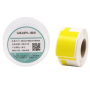 偉文 WEWINCAS-03FYL-150/H 打印標簽