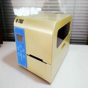 桥兴 B-780 经济型标牌打印机
