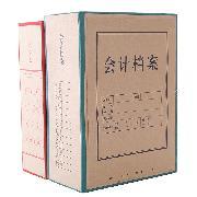 冰晶石  牛皮纸档案盒 30*25.5*13cm