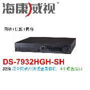海康威视 DS-7932HGH-SH 监控录像机 (4硬盘位、支持模拟、同轴,网络信号输入)