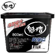 魅潔 YS-833 活性炭除濕盒 800ml