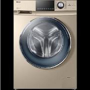海尔 G70728BX12G 全自动滚筒洗衣机 7KG