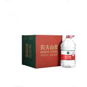 农夫山泉  饮用水 5L*4瓶