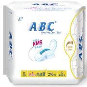 ABC  轻透薄棉柔表层超薄日用卫生巾 240mm*8片