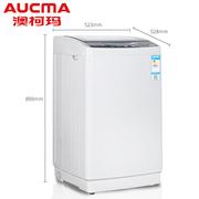 澳柯玛 XQB60-3118 洗衣机全自动波轮家用小型桶烘干 6公斤