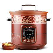 九陽 DGD40-05AK 紫砂電燉鍋大容量24小時預約全新正品 4L
