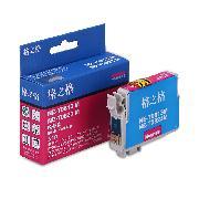 格之格 NE-T0823M 墨盒 13.8ML 红色  (适用 EPSON STYLUS Photo R270/R295/R390/RX590  /R290/RX610/RX615/RX690 /1410)