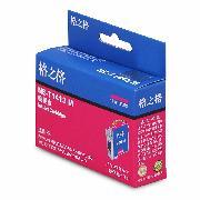 格之格 NE-T1413M 墨盒 10ML 红色  (适用 EpsonME33/ ME 330 /ME35/ME350/ME535/Epson