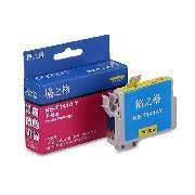 格之格 NE-T1414Y 墨盒 10ML 黄色  (适用 EpsonME33/ ME 330 /ME35/ME350/ME535/Epson
