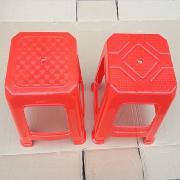 國產  紅色加厚塑料凳子 28x28x48cm