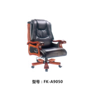 榮青 FK-A9050 大板椅