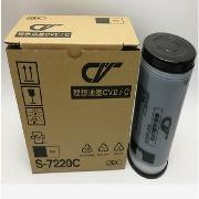 理想 S7220C 油墨