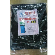 KBS KL-005 垃圾袋 60*80cm 15只  黑色