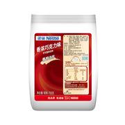 雀巢  香濃巧克力味可可粉 700g 適用于雀巢A840飲料機