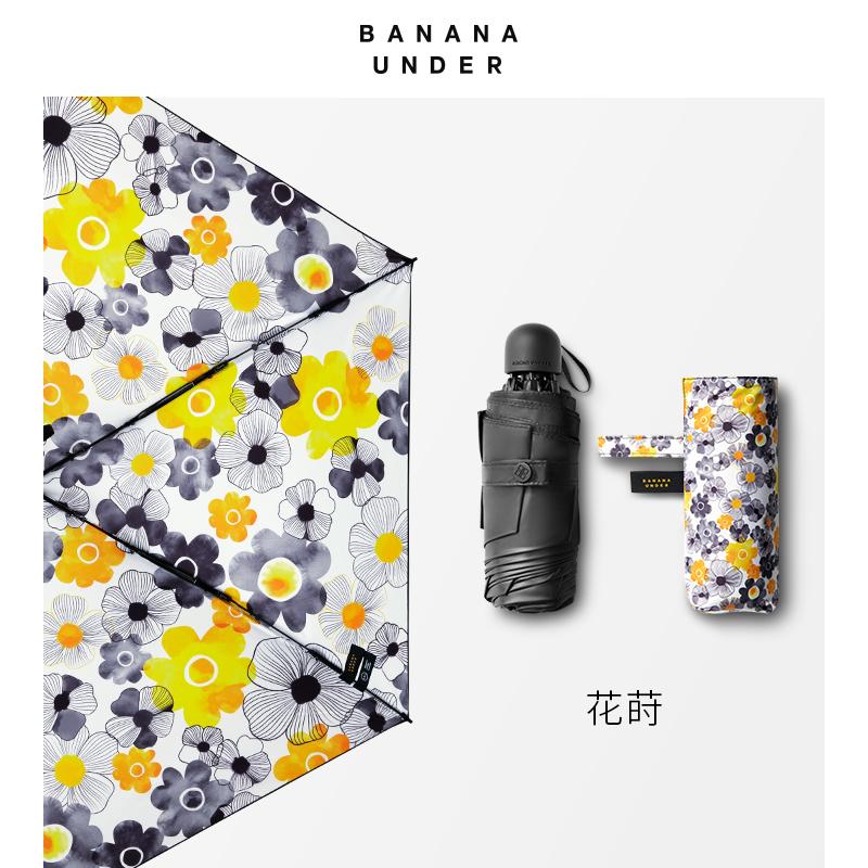 蕉下 F.2.76320701 口袋伞系列五折伞(花莳) 撑开高*直径:53*92 折叠高*直径:18.7*6 炫彩色