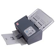 紫图 G4900 馈纸式A4扫描仪