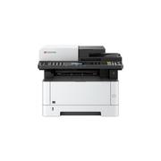 京瓷 M2635dn 黑白激光多功能一体机 A4   黑白双面网络打印/复印/扫描/传真/输稿器激光打印一体机