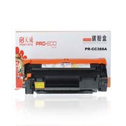 天威 PR-CC388A(TRH747BPFOJ) 行業勁享裝碳粉盒 1500頁 黑色  (適用HP LaserJet P1007/P1008/P1106/P1108/HP LaserJet Pro M202dw)