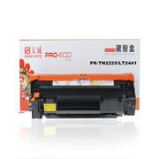 天威 PR-TN2225(TFB270BPFOJ) 行業勁享裝碳粉盒 2600頁 黑色  (適用Brother HL-2220/2230/2240/2250DN/LENOVO LJ2400/LJ2600D/M7450F/M7600D/M7650DF)