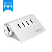 奥睿科 M3H4-U32-SV 全铝HUB USB3.0*1/USB2.0*3 100cm 亚光银色