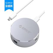 奥睿科 DBH1-SV USB扩展产品线  银色  Type-C*1 Type-A*3 30cm